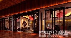 中式家具展厅设计