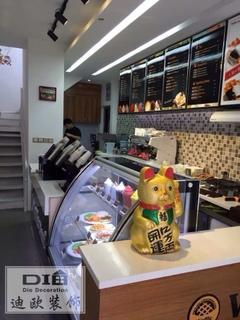 纱帽河咖啡馆