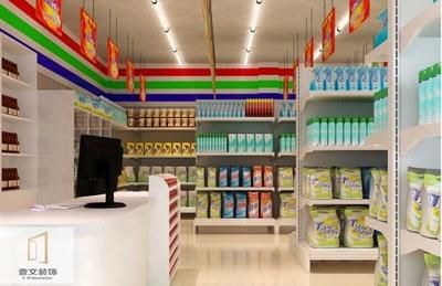 南京小型超市装修效果图装修设计案例