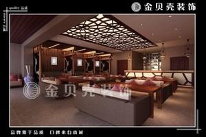 中式咖啡屋