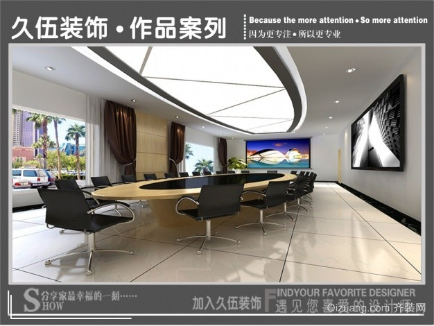 连云新城现代简约装修效果图实景图