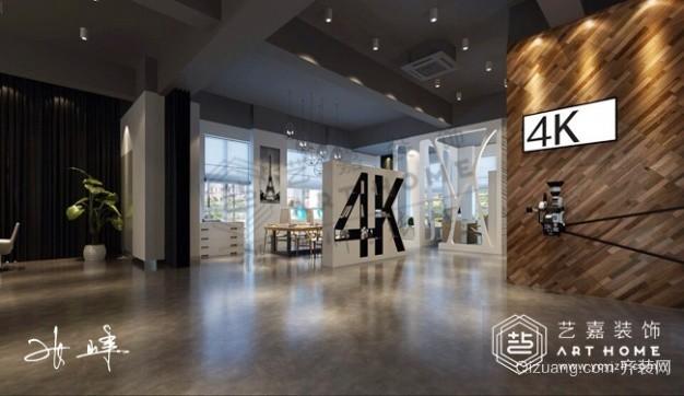 4k影视公司现代简约装修效果图实景图