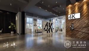 4k影视公司
