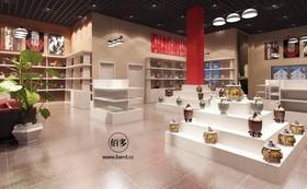 青岛国际服装产业园