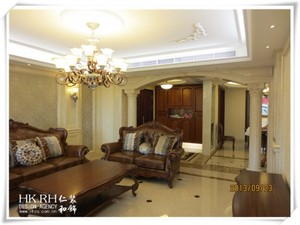 雍城世家39幢1303室
