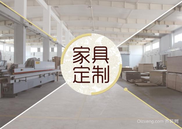 东港新村欧式风格装修效果图实景图