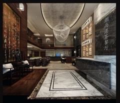 潮尚港茶餐厅