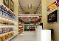 店面现代简约装修效果图实景图