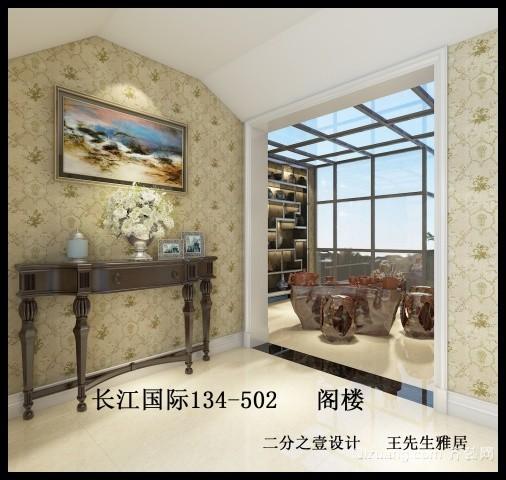 长江国际现代简约装修效果图实景图