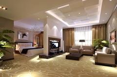 南华商务宾馆