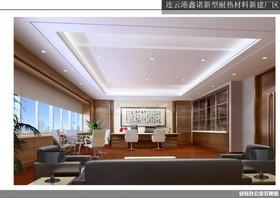鑫诺新型耐热材料新建厂区