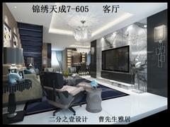 锦绣天成7-605