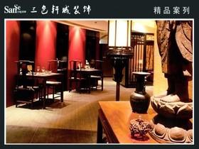 中国风格餐厅