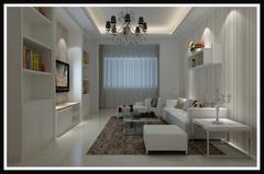 现代简约-东辰公寓