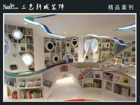 儿童书店设计