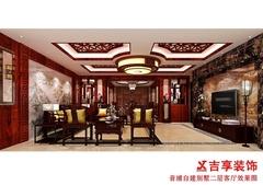 中式风格-音铺别墅