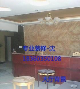 开发区江河宾馆