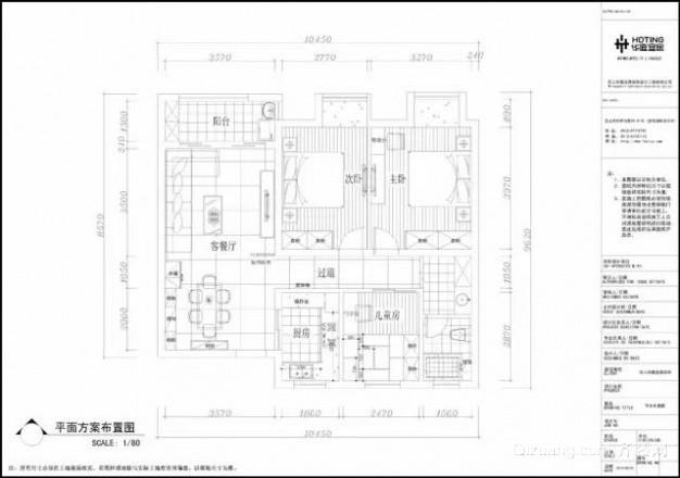 华润国际中式风格装修效果图实景图