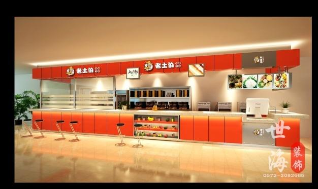 老土伯店面欧式风格装修效果图实景图