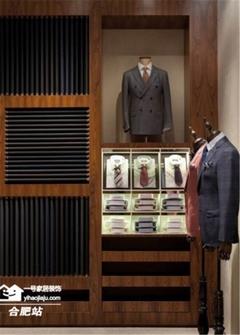 服装店装修