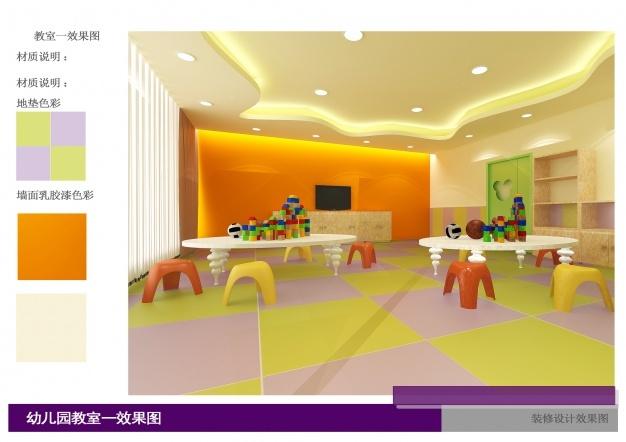 李楼幼儿园其他装修效果图实景图