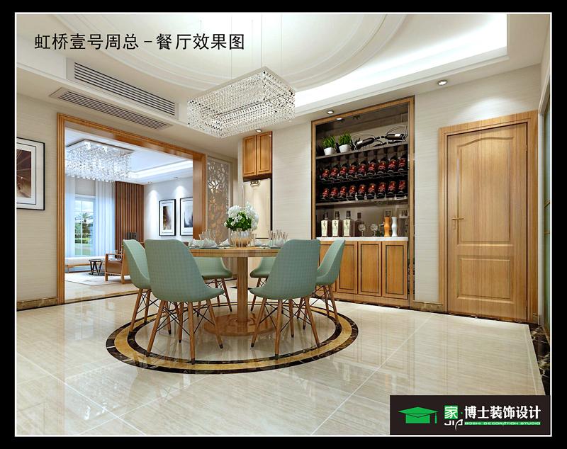 虹桥一号 150平米普通户型现代简约家装装修图