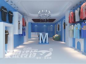 某服装店160平米地中海风格效果图