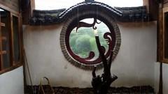松阳麒上村