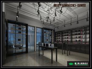 香港城美容产品展厅-刘总