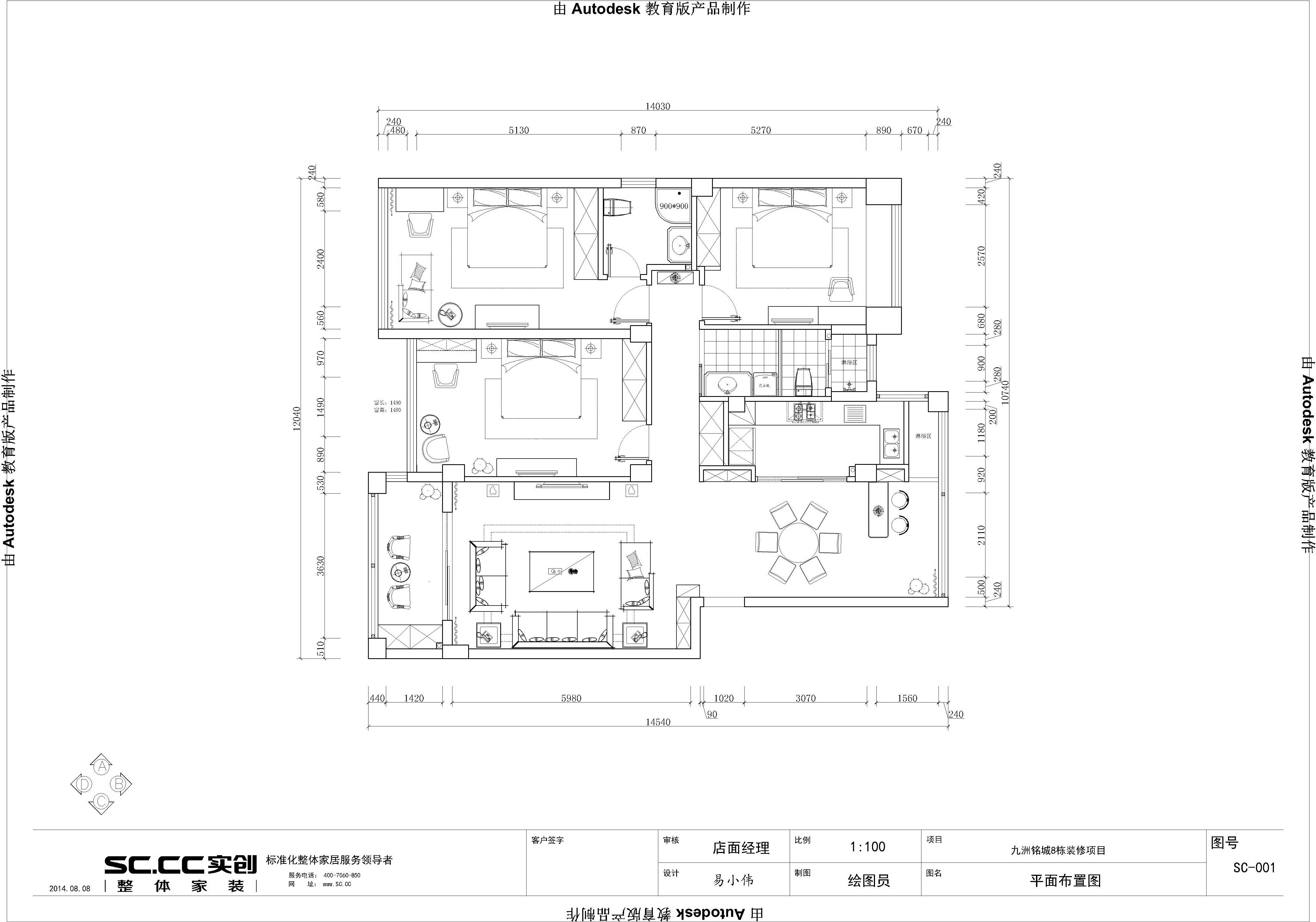 九州铭城欧式风格装修效果图实景图