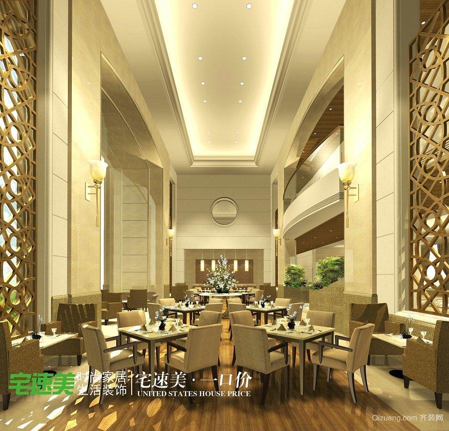 新贵都酒店欧式风格装修效果图实景图