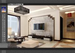 中式风格-120平现代中式