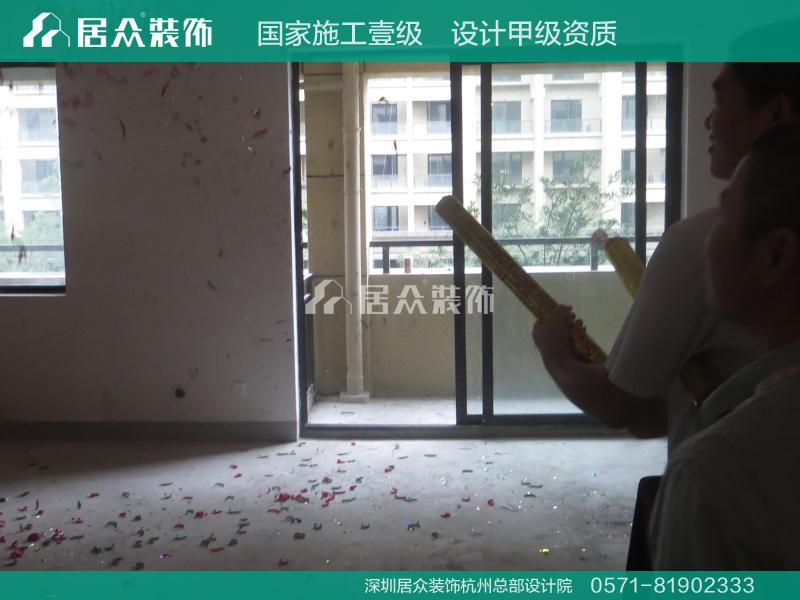 城发云锦城现代简约装修效果图实景图