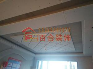华润橡树湾工艺展示