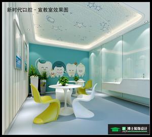 新时代口腔医院