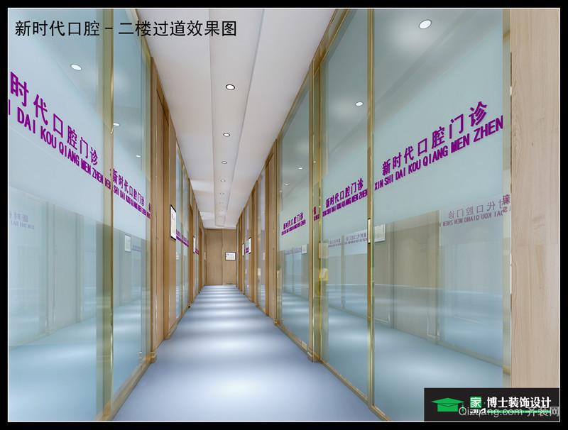 新时代口腔医院现代简约装修效果图实景图