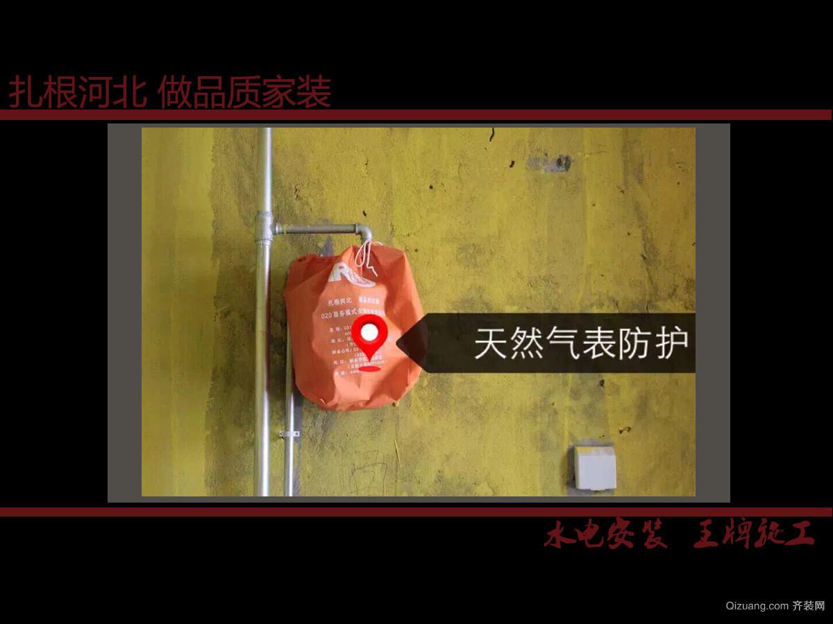 源盛嘉禾现代简约装修效果图实景图