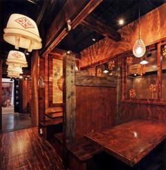日式料理火锅店