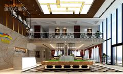 新都国际售楼部