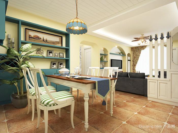 明珠苑小区地中海风格装修效果图实景图