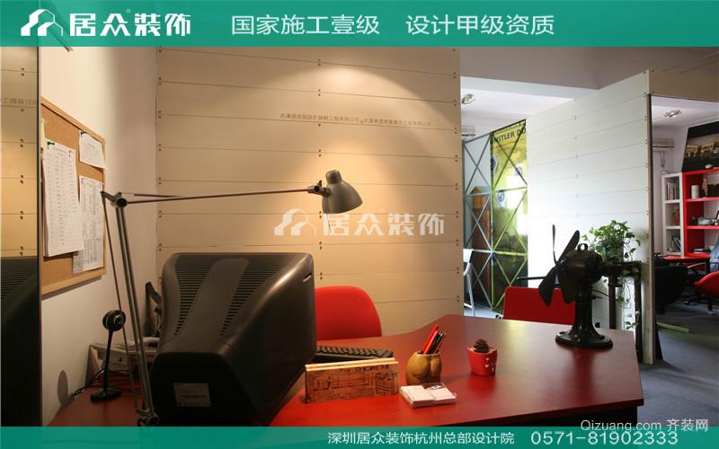 缔造组办公室现代简约装修效果图实景图