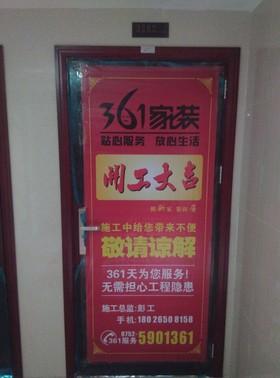 保利阳光城5A-3202
