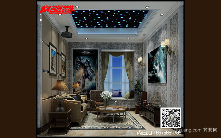 茶东村长安街12号赵总雅居欧式风格装修效果图实景图