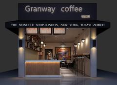 汕头咖啡店