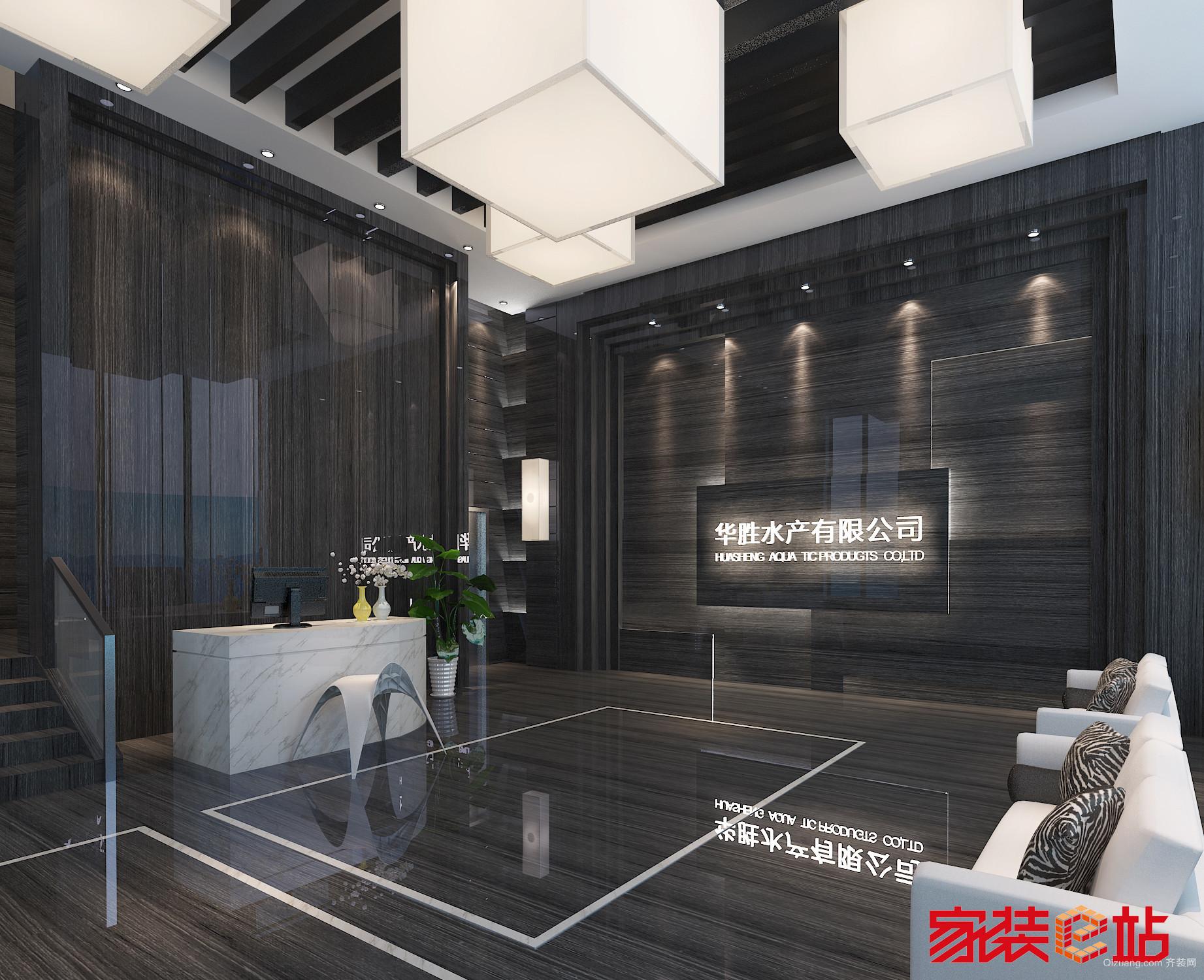 华胜水产有限公司现代简约装修效果图实景图
