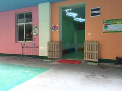 青田幼儿园