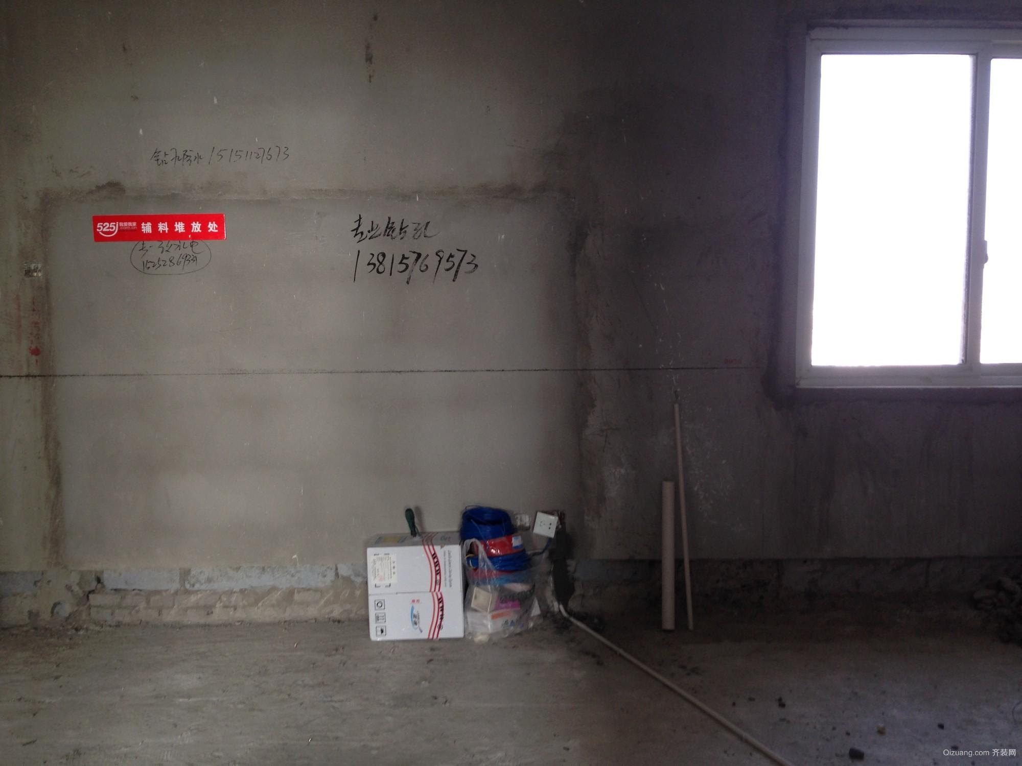 悦龙城现代简约装修效果图实景图