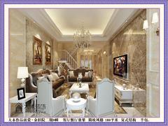 金桂苑小区8栋 简欧风格
