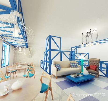 海风创意餐厅地中海风格装修效果图实景图