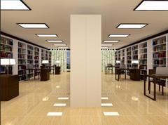 现代简约-图书馆